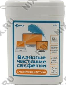 Kreolz <K130002/nst-1>  Влажные чистящие салфетки в малой тубе для экранов  и  оптики  (100шт)