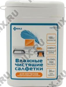 Kreolz <K430001/nst-2>  Влажные чистящие салфетки в малой тубе для ноутбуков и портативной  техники  (100шт)
