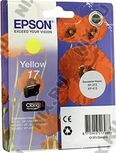 Картридж 17 <C13T17044A10> Yellow для  Epson  Expression  Home XP-33/103/203/207/303/306/403/406